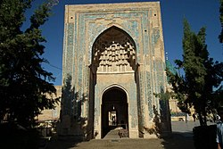 The entrance of Bayazid Shrine