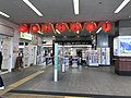 Entrance of Kashii Station 3.jpg