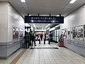 Entrance of Sasebo Station (JR).jpg