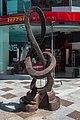 Escultura en Andorra 128.jpg