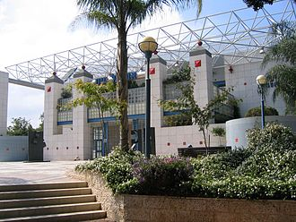 Education in Israel - Payis Eshkol center for arts and science, Ramat Gan