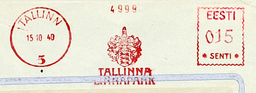 Estonia stamp type A1.jpg