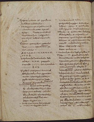 Etymologiae - Manuscript page from the start of the Etymologiae, showing the letters of the Greek alphabet. Codex Karolinus, 8th century. Wolfenbüttel digital library.