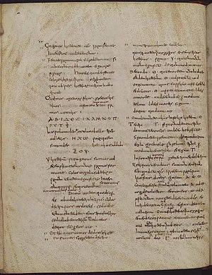 Etymologiae - Manuscript page from the start of the Etymologiae, showing the letters of the Greek alphabet. Codex Karolinus, 8th century. Wolfenbüttel digital library.