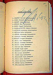 Сталинские репрессии в красноярском крае