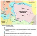 Eyalet of temesvar1699-sr.png