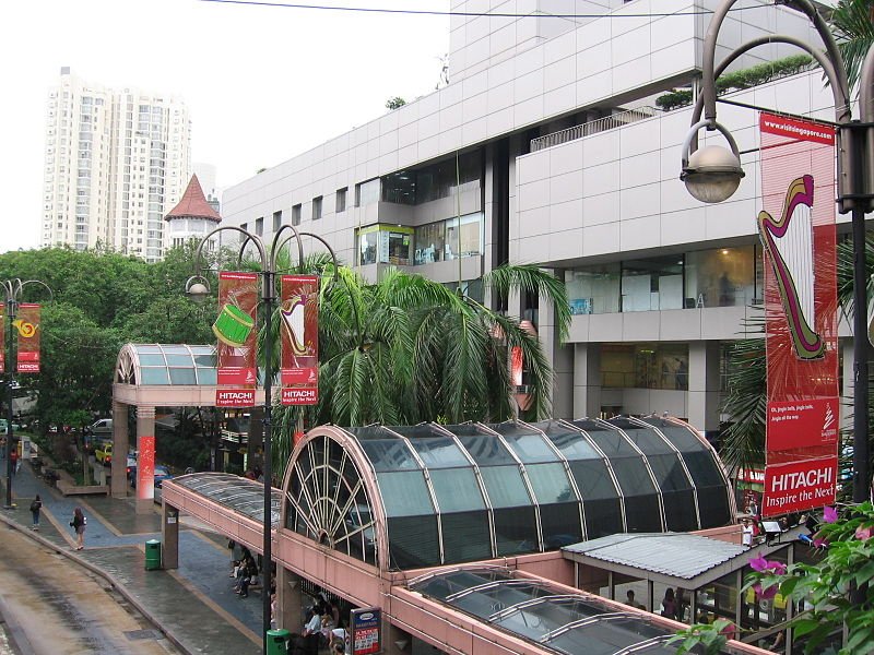 File:Far East Plaza, Dec 05.JPG