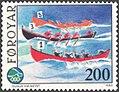 Faroe stamp 180 boat race.jpg