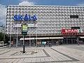 Fehérvár Department Store (Skála). NW side. - Kégl György and Rákoczi streets corner, Víziváros (lit. Watertown), Székesfehérvár, Fejér county, Hungary.JPG