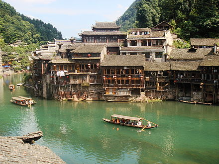 Fenghuang County, an ancient town that harbors many architectural remains of Ming and Qing styles. Fenghuang old town.JPG
