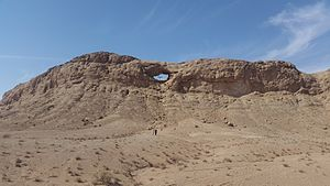 South Khorasan Province - Ferdows Hole-in-the-Rock, a natural geological formation in west of Ferdows