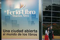 Feria del Libro 2011.jpg