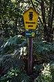 Feuersteinfelder 2012 09 01.jpg