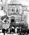 Fiorillo, L. Church of the Holy Sepulchre (Jerusalem) 1880s.jpg