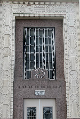 First National Bank Building (Beaumont, Texas) - Image: Firstnatentrance