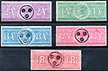 Five India 1868 Special Adhesive Revenue Stamps.jpg