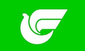Nishimeya, Aomori - Image: Flag of Nishimeya Aomori