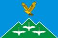 Flag of Nizhnebytantaysky (Yakutia).png
