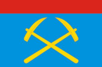 Podolsk - Image: Flag of Podolsk (Moscow oblast)