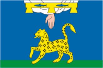 Pskovsky District - Image: Flag of Pskov rayon (Pskov oblast)
