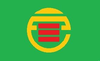 Sannohe, Aomori - Image: Flag of Sannohe Aomori