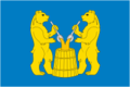 Flag of Ustyansky rayon (Arkhangelsk oblast).png