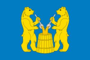 Ustyansky District - Image: Flag of Ustyansky rayon (Arkhangelsk oblast)