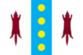 Flag of Znamenskoe (Zabaykalsky Krai).png