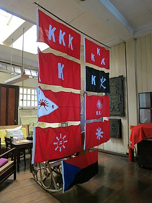 Flags of the Philippine Revolution - Replica of the flags of the Philippine Revolution on display at the Bahay Nakpil-Bautista in Quiapo, Manila.