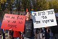 Flickr - Government Press Office (GPO) - The gay pride parade at the Hebrew University.jpg