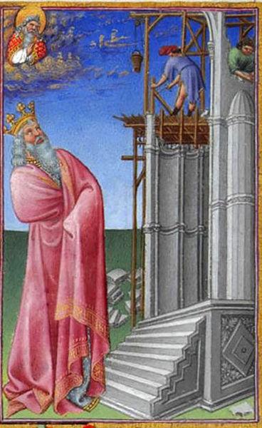 File:Folio 35v - The Building of the Jerusalem Temple.jpg