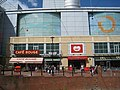 Food outlets by The Oracle - geograph.org.uk - 2355202.jpg