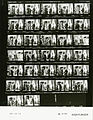 Ford A0105 NLGRF photo contact sheet (1974-08-13)(Gerald Ford Library).jpg