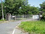 Former-Tsukuba-Naval-Air-Group-Entrance-2015053001.jpg