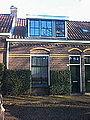 Frederik Hendrikstraat 32 Complex arbeiderswoningen 1418216466968.jpg
