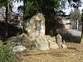 Freiherr-vom-Stein- Denkmal in Nebelin (Prignitz).jpg