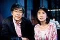 Fumio Nanjo and Chiaki Hayashi.jpg