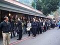 Funeral of Wu Jian-zhang 20110306c.jpg