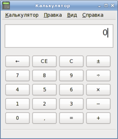 GCalculator 5.28.2 basic mode ru.png
