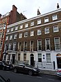 GEORGE GROSSMITH - 3 Spanish Place Marylebone London W1U 3HX.jpg