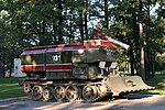 GPM-54 tracked fire vehicle.jpg