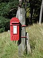 GR Post Box - geograph.org.uk - 334447.jpg