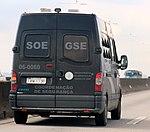 GSE (7113907549).jpg