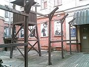 GULag 2 Museum Moscow Russia