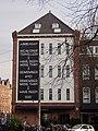 Gedicht Sir Albert, Ruysdaelkade hoek Albert Cuypstraat foto 2.jpg