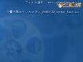 GeeXboX jpn title.png