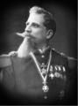 General Francisco Ramirez Martin.png