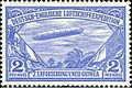 German British Joint New Guinea Expedition Stamp.jpg