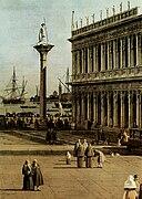 Канал Джованни Антонио - Пьяцетта (фрагмент) (Galleria Nazionale d'Arte Antica, Рим) .jpg