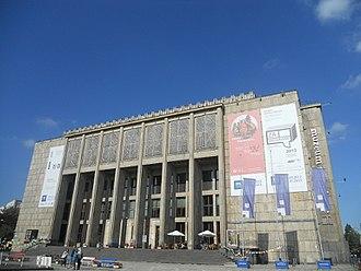 National Museum, Kraków - Image: Gmach Główny Muzeum Narodowego Aleja 3Maja 1 POL, Kraków